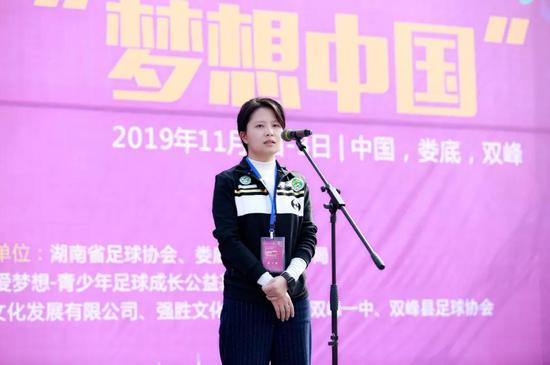 中國足協社會足球部南哲部長在活動中發言