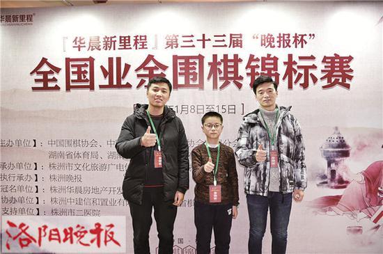 洛阳晚报众智软件队队员合影,左起为唐正男、杨皓哲、李嘉琦