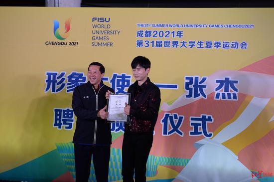 【博狗体育】张杰被聘为成都大运会形象大使:尽力宣传家乡