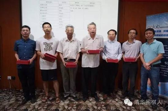擂台赛亚军北京队代表上台领奖
