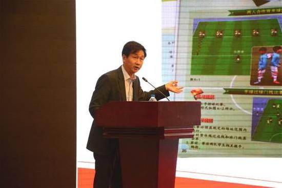 众专家齐聚2018中国西部地区青少年足球高峰