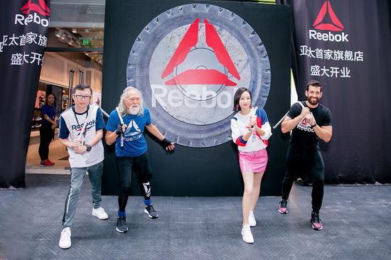锐步品牌代言人王德顺 、宋茜 和品牌高层共同启动锐步转盘
