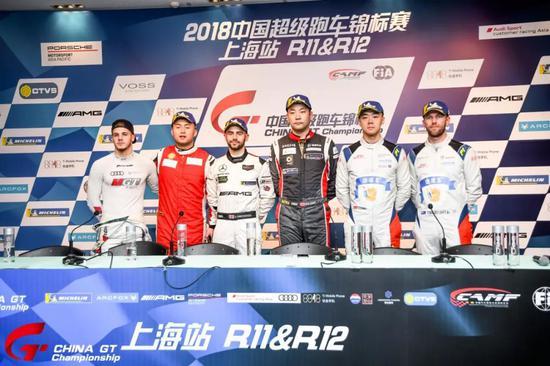 中国超级跑车锦标赛第十二回相符GT3组讯息发布会