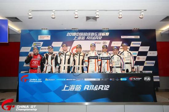 中国超级跑车锦标赛第十二回相符GT4组讯息发布会