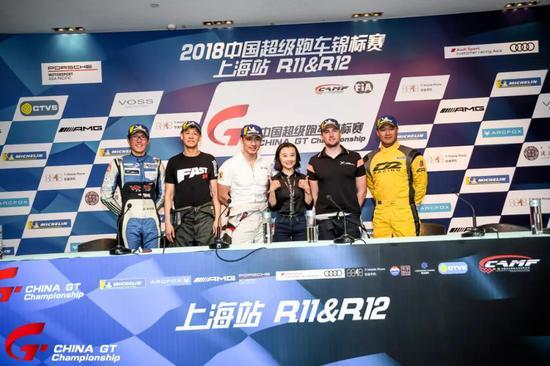中国超级跑车锦标赛第十二回相符GTC组讯息发布会