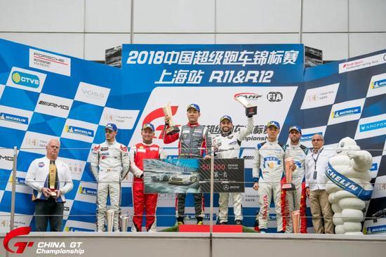 中国超级跑车锦标赛第十二回相符GT3组授奖