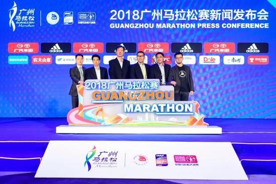 2018广州马拉松赛启动仪式