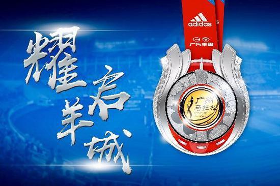 奖牌设计代表广州都会笼统。摄影:黄晋文