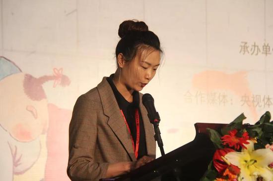 颁奖仪式由云南省六大茶山茶业股份有限公司总经理助理张依梦主持。