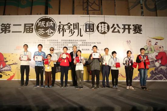 7、幼儿组团体奖: