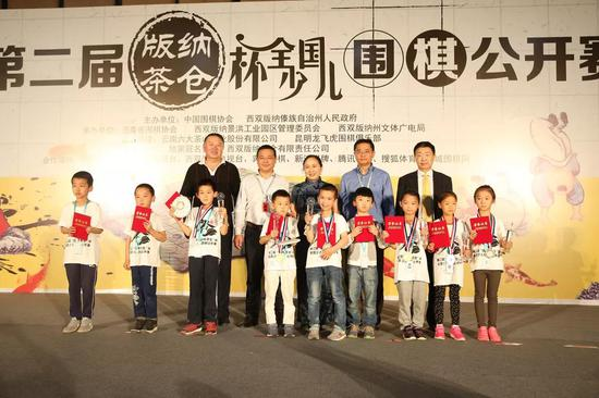3、儿童C组个人奖:
