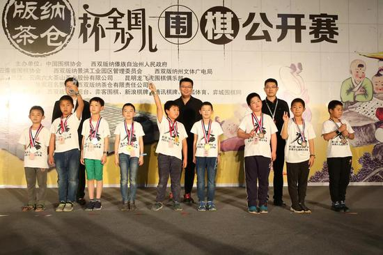 11、儿童A组团体奖: