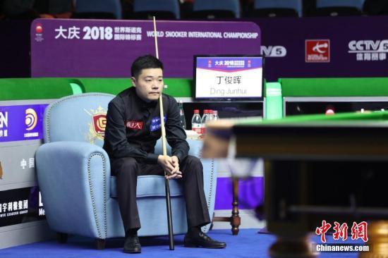 资料图:丁俊晖在比赛中中新社记者 吕品 摄