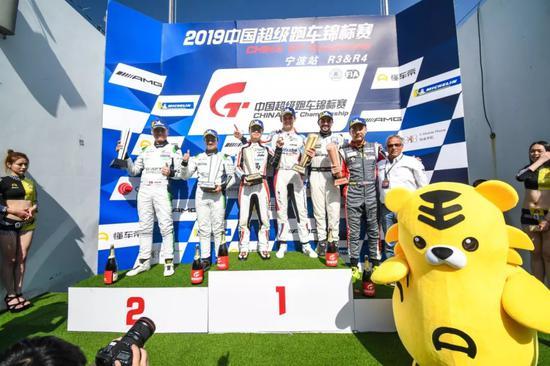 2019 China GT第三回合GT3组颁奖