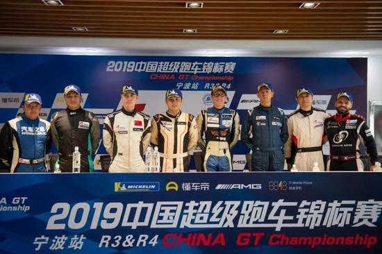 2019 China GT第三回合GTC、单一品牌组发布会