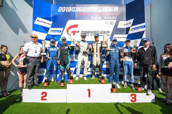 2019 China GT第三回合GTC组颁奖