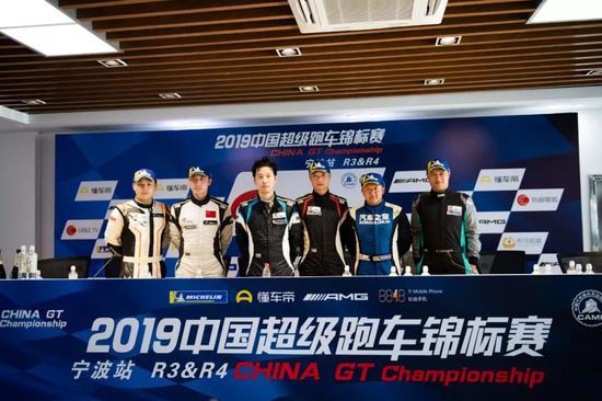 2019 China GT第四回相符GTC组音信发布会