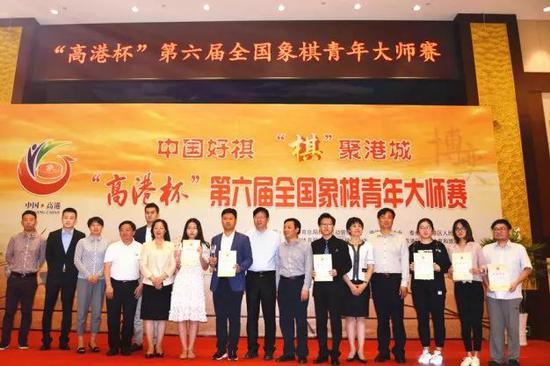 高港杯第六届全国象棋青年行家赛