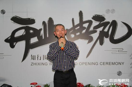 知走围棋创办者谭跃虎