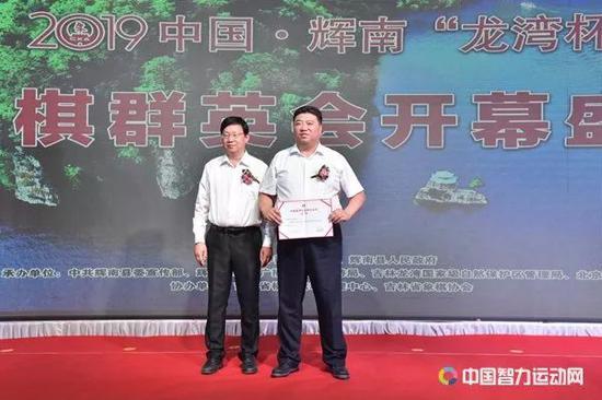 叶江川为辉南县颁发全国象棋之乡会员。证书,王军县长领取证书