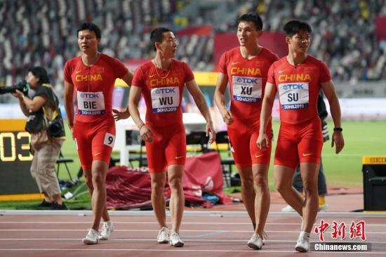 多哈田径世锦赛:美国14金领跑 中国队跻身四强