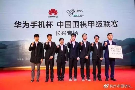中国围棋甲级联赛