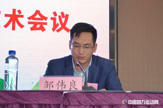 常山县文化和广电旅游体育局局长邹伟良