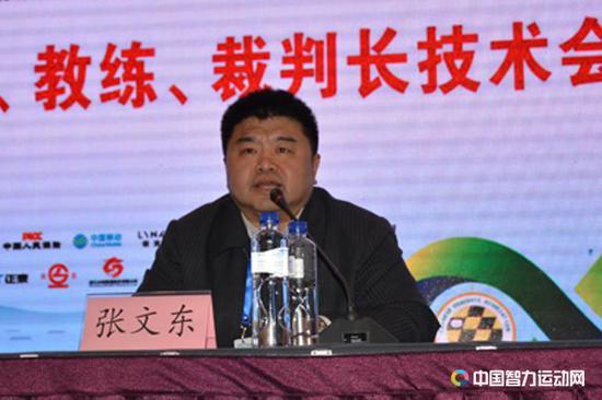 体育总局棋牌中心国际跳棋和五子棋部主任张文东