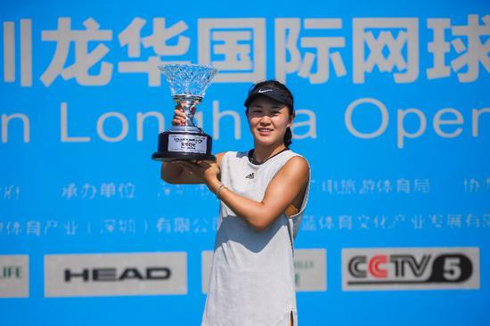 WTA排名:朱琳上升12位再创新高 彭帅跃升十位
