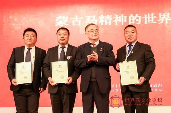 中国马会蒙古马分会成立仪式
