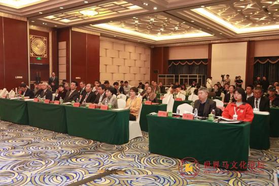 019世界马文化论坛之科学技术与现代马产业分论坛在呼和浩特举行