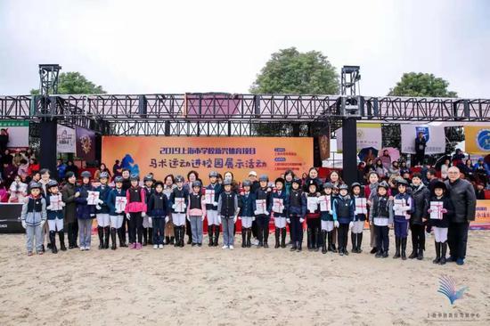 上海15支小学马术队正式亮相