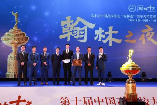 OCAGC成员与翰林盃主办方互赠荣誉奖章