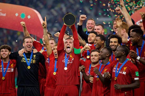 世俱杯颁奖仪式庆祝现场