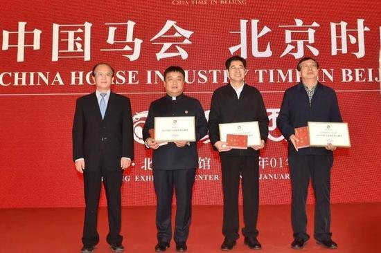 2019中国马文化特别贡献奖