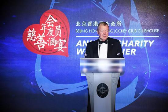 英国赛马国际出席北京香港马会会所慈善酒宴