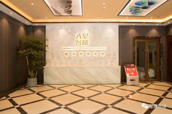 2020河南省首届中式台球青少年大奖赛即将揭幕