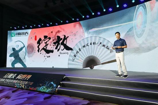 海南卫视高尔夫栏目制作人蔡飞推介《卫视高尔夫》
