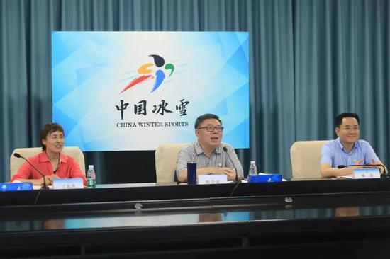 体育总局冬运中心与世界冰壶联合会举行视频会晤