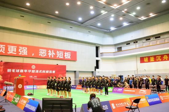 """汤尤杯模拟赛结束 奥运冠军谌龙率""""战龙队""""胜出"""
