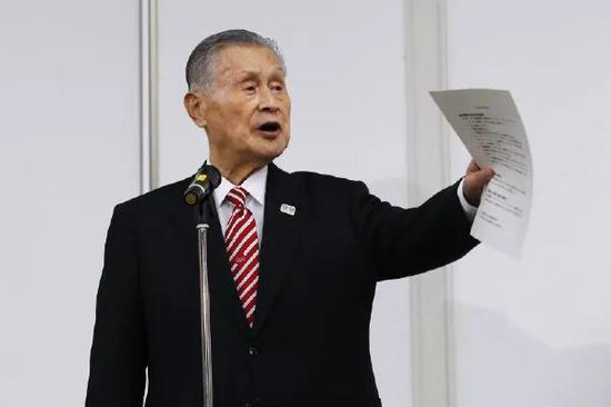 东京奥组委主席歧视女性被骂 竟曾对她做过这事