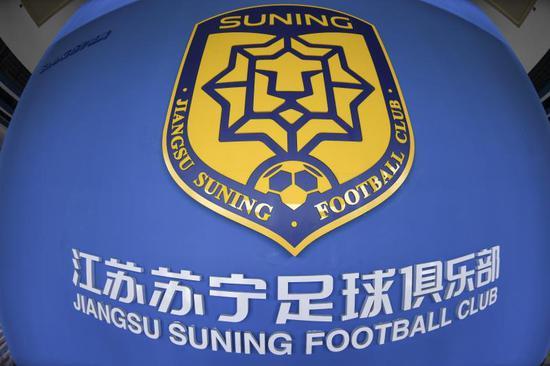 江苏足球俱乐部停运引发连锁反应 超级杯恐将取消