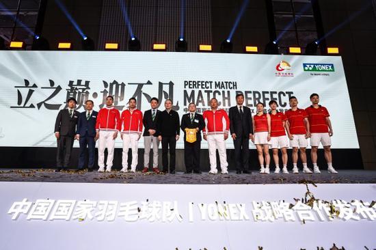 中国羽毛球队:五个项目都会为夺奥运冠军而努力