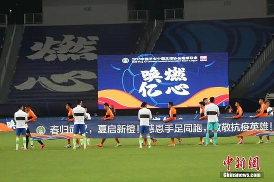 渴望前进的中国足球却困于钱紧 版权缩水+投资变冷