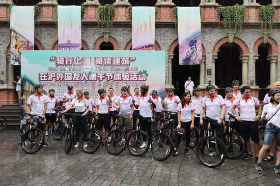 騎行上海 閱讀建筑--莫雷諾等在滬外國友人體驗端午民俗