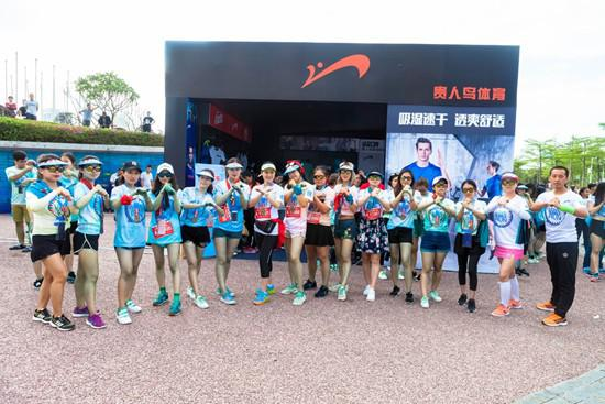 图注:贵人鸟为现场所有跑友们准备了众多福利活动,收获超高人气