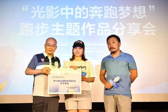 跑步主题影片分享会举行 中国跑步赛事文化稳步