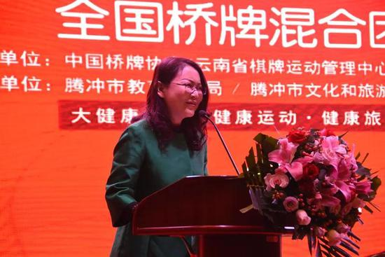 李屏副市长致欢迎词