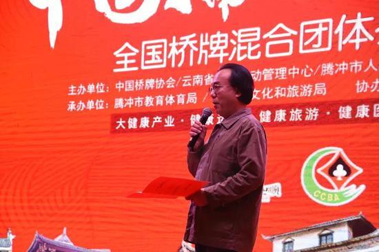 云南省棋牌中心主任李方明宣布比赛开幕