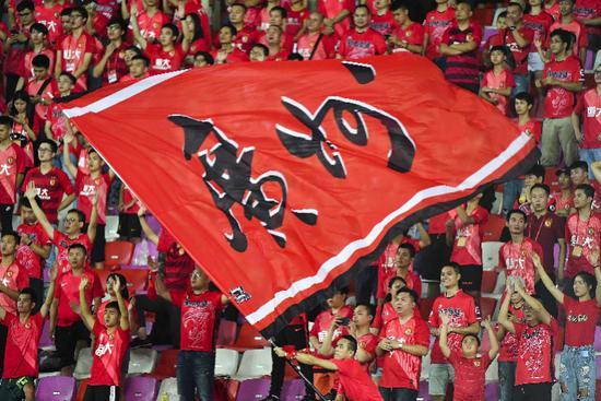 不管下赛季是否更名广州队 恒大引领的时代已落幕